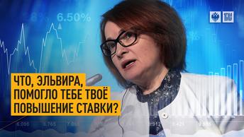 Инфляция в России установила пятилетний рекорд