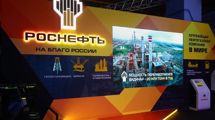 Путин доволен успехами Роснефти: Кризис не сломил компанию