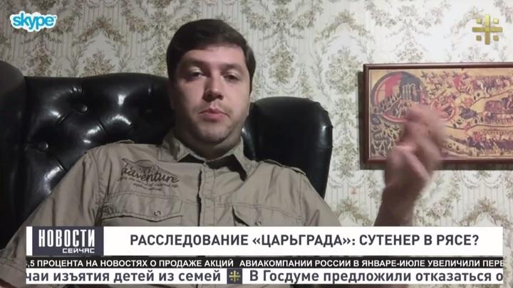 Психолог о задержании отца Николая в Белоруссии: Это может быть чей-то заказ