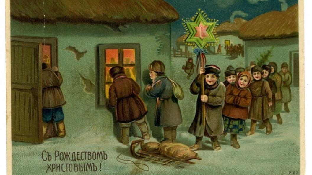 Рождественский Сочельник: Не будем язычниками!