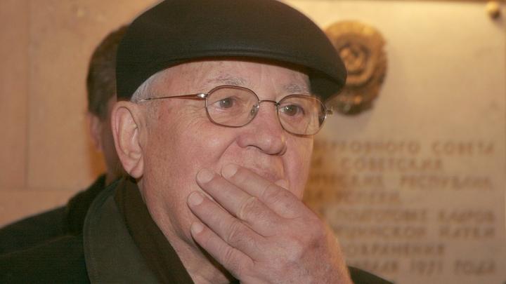 Русские получили устное обещание: Горбачёв в 1990-м допустил роковую ошибку