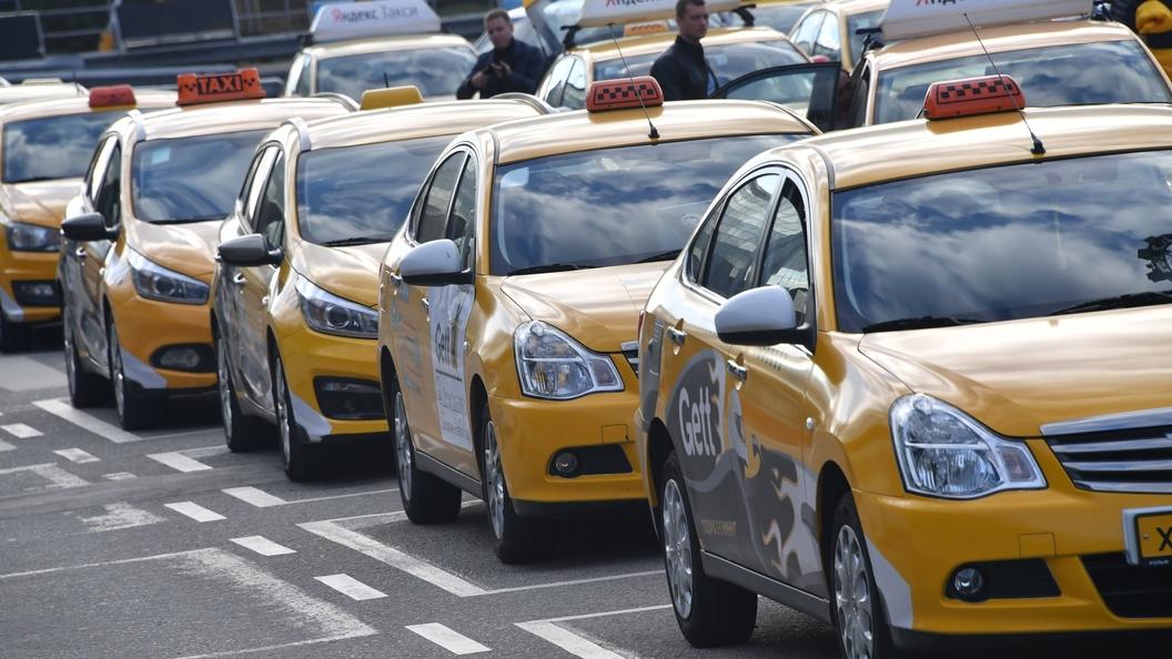 ФАС обвинила агрегаторов такси всговоре перед Новым годом