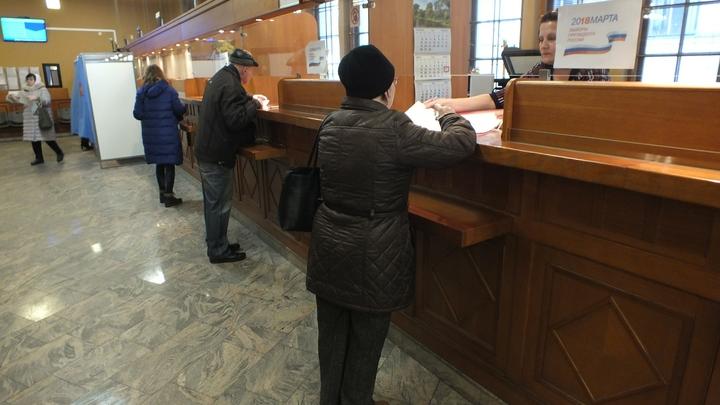 Источники сообщили о гарантированном переизбрании четырех губернаторов в России