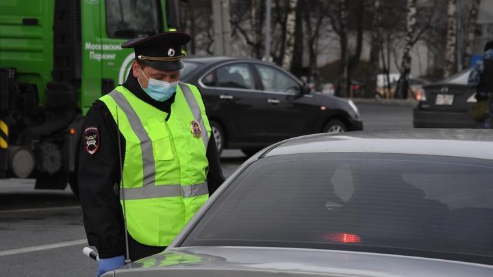 Четверть миллиона нарушителей без пропусков попались в Москве за день. И это только из числа автомобилистов