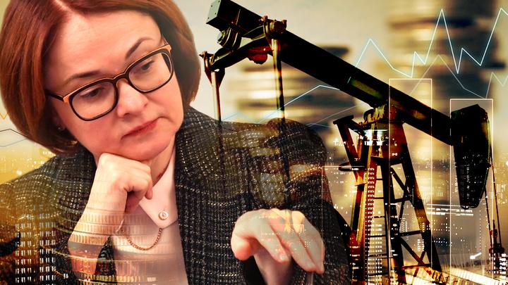 Грустная правота Эльвиры Набиуллиной: Рост экономики не зависит от цен на нефть