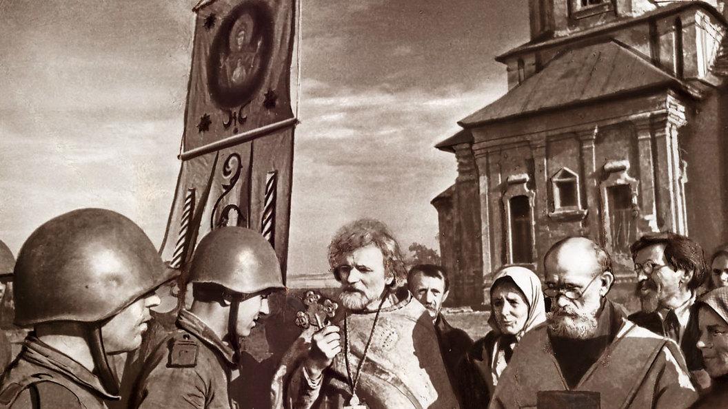 Священная Победа: Русская Церковь в Великой Отечественной войне