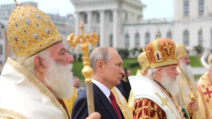 Владимир Путин о Крещении Руси как историческом выборе русского народа