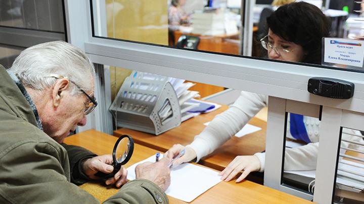 Пенсии больше, паллиативная помощь доступнее: Что изменится в России с 1 мая