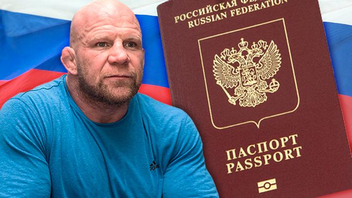Американcкий боец  Монсон стал русским