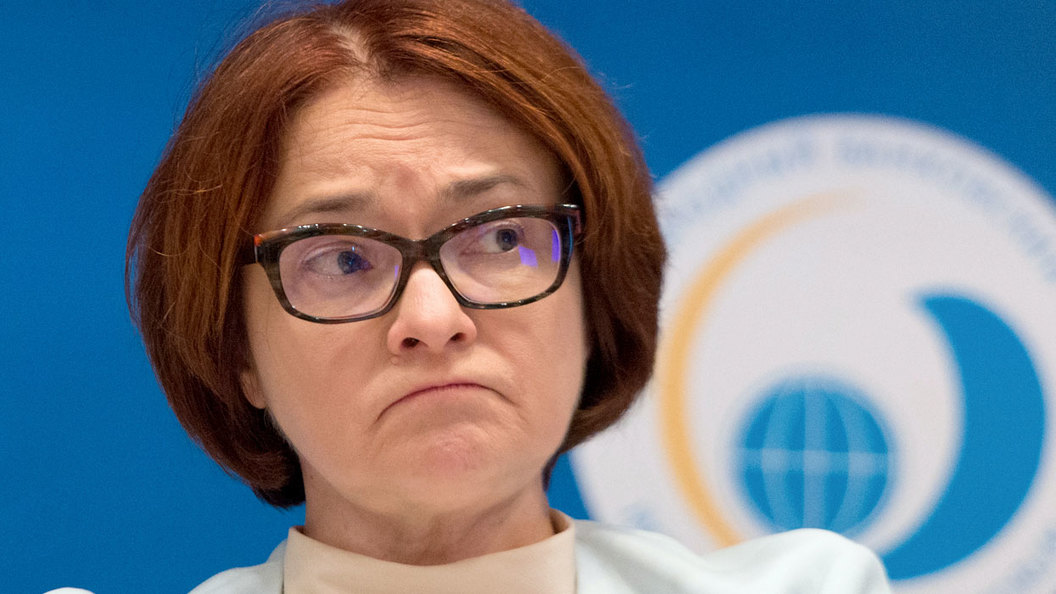 Юрий Пронько: Где уголовные дела, госпожа Набиуллина?