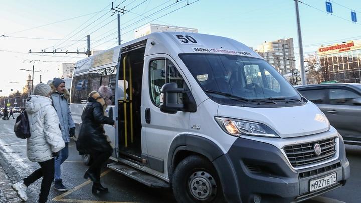 В каких маршрутках Челябинска подорожает проезд в марте [полный список]