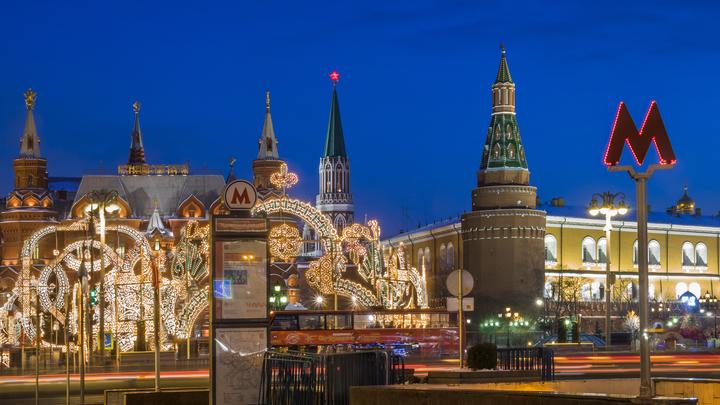 ТЦ Охотный ряд возле Кремля проверяют после звонка о минировании