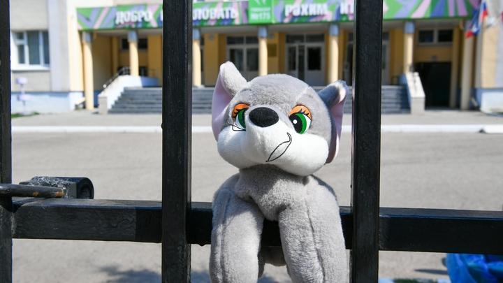 Ректор сделала неожиданное заявление о семье казанского убийцы: Но никто этим не интересуется
