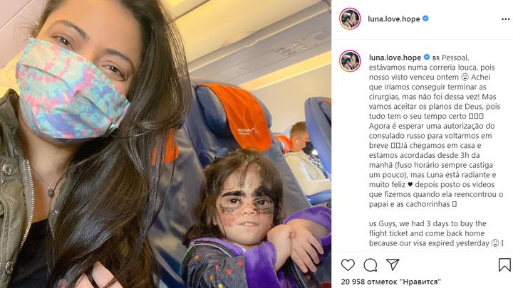 Девочке с «маской Бэтмена» не успели сделать последнюю операцию в Краснодаре