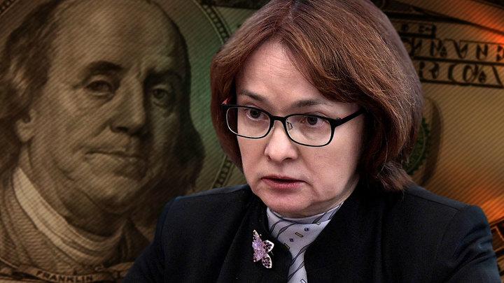 Юрий Пронько: Набиуллина подарила спекулянтам 142 млрд долларов