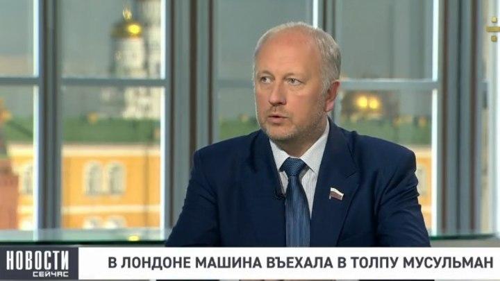 Сенатор: Чем занимается Россия в Сирии понятно, а вот что там делает коалиция - нет