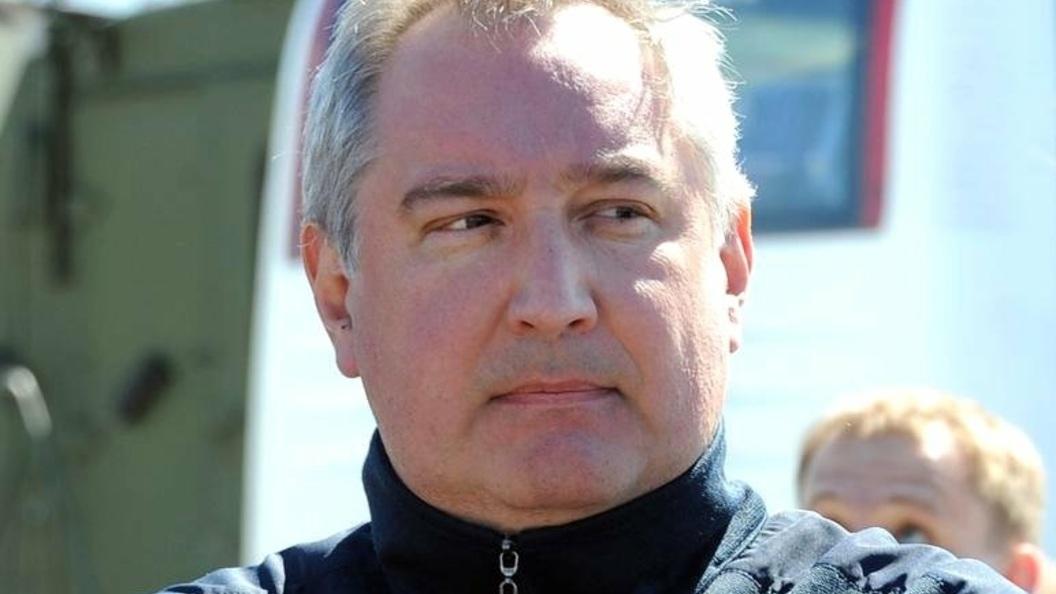 Ждите ответа, гады - Рогозин обратился к властям Румынии