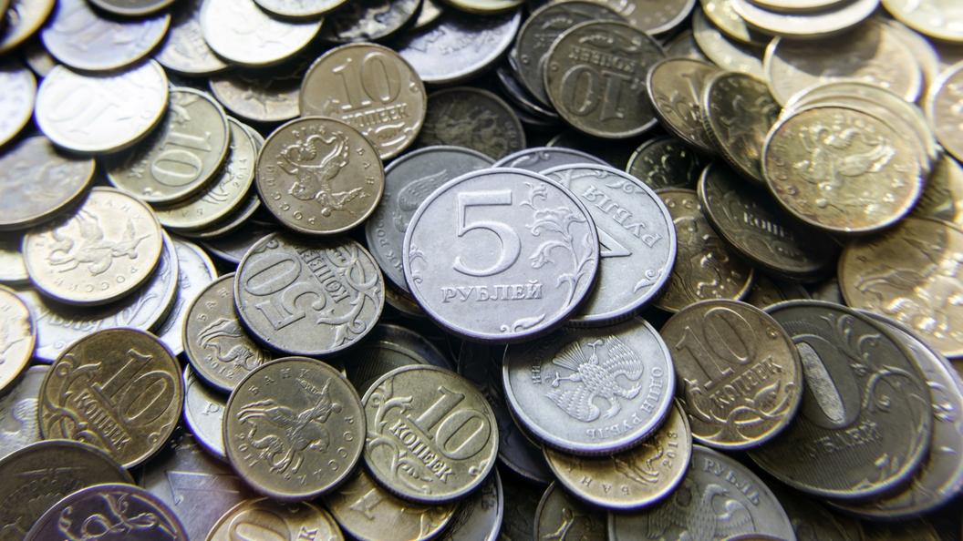 стекло валюта россии на сегодня фото продаже