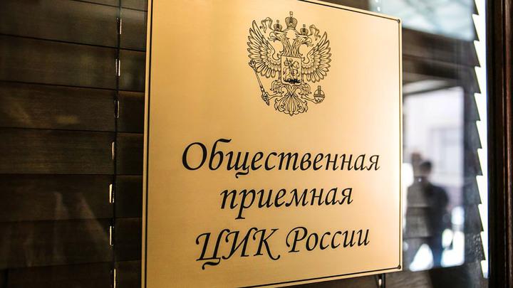 Честные выборы потеряли честность: Агент трёх разведок разваливает КПРФ