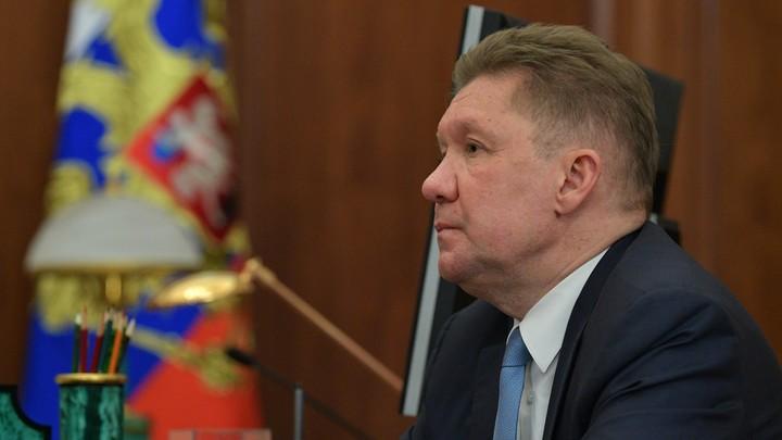 Русская скидка на газ для Киева может составить 20%. Но Украина пока не готова протянуть руку - Миллер