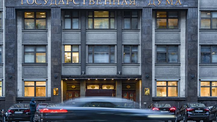 Бог есть?, Чей Крым?: Новым депутатам Госдумы предстоит народный отбор