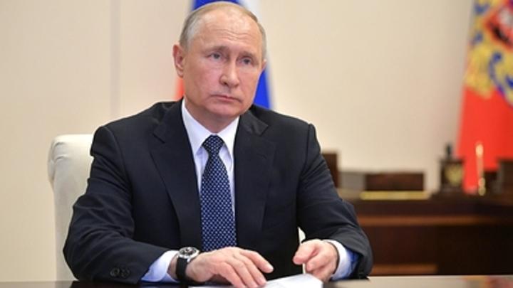 Новое обращение Путина к народу: Что скажет президент перед голосованием по Конституции