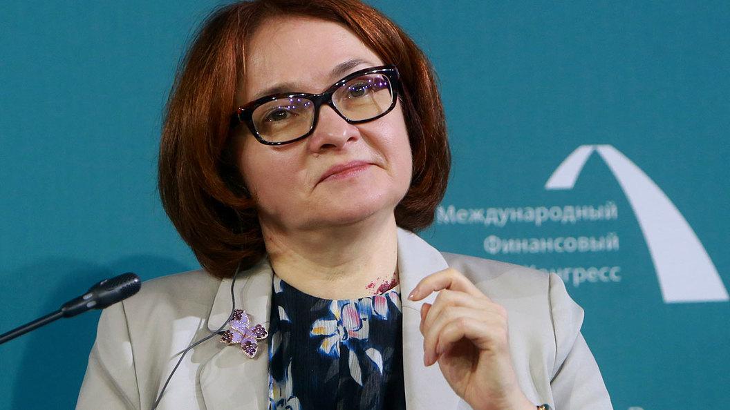 Юрий Пронько: Набиуллина признала свои ошибки. Понять и простить?