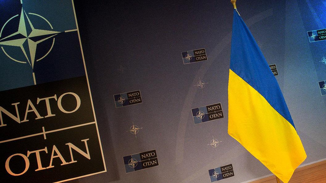 НАТО подминает Украину
