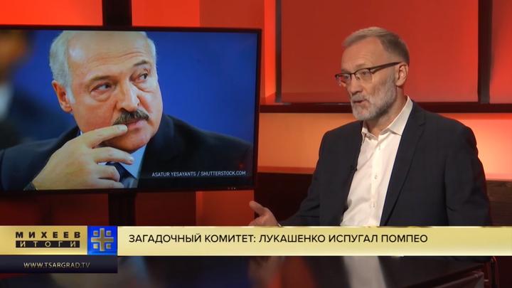 Ставка на Тихановскую не сыграла: Михеев раскрыл новый план США по Белоруссии