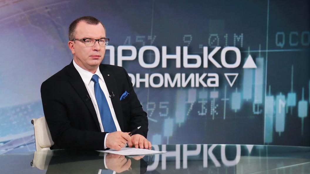 Юрий Пронько: Цель пятибанкирщины - русский аналог ФРС
