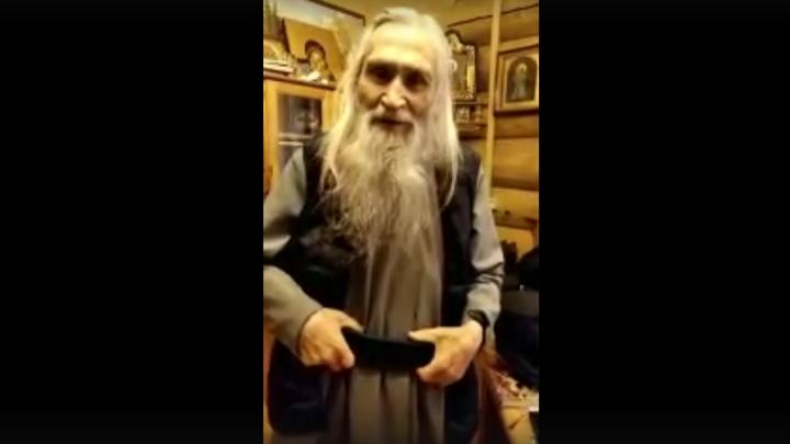 О, Господи!: Старец Илий (Ноздрин) ответил на слухи о своей болезни - видео