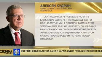 Силуанов и компания продолжат вычищать кошельки российских семей: Минфин ввел налог на бани и сараи