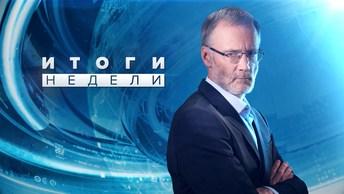 На постсоветском пространстве у русских роль обслуживающего персонала - Михеев