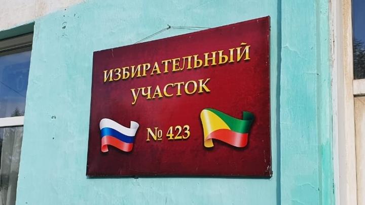 Избирком Забайкалья предлагает изменить процедуру выборов губернатора