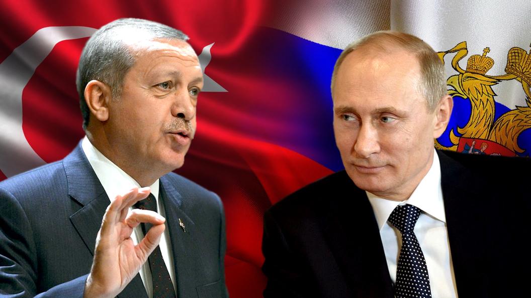 Турция взяла курс на Россию