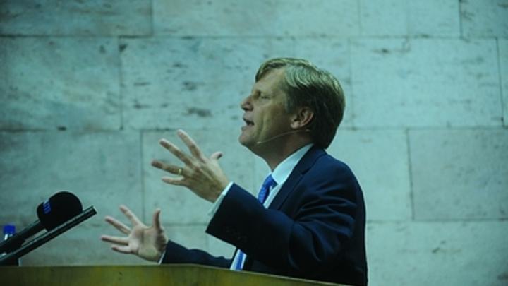 Экс-посол США в России обещал вернуться в Москву: На пенсии тут будет безопаснее