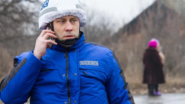 Точно русские! Киев пожаловался ОБСЕ на снайперов ФСБ России в Донбассе и показал улику