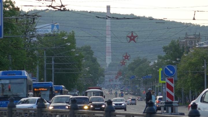 В Новокузнецке установят большое табло с данными по загрязнению воздуха и прогнозом погоды