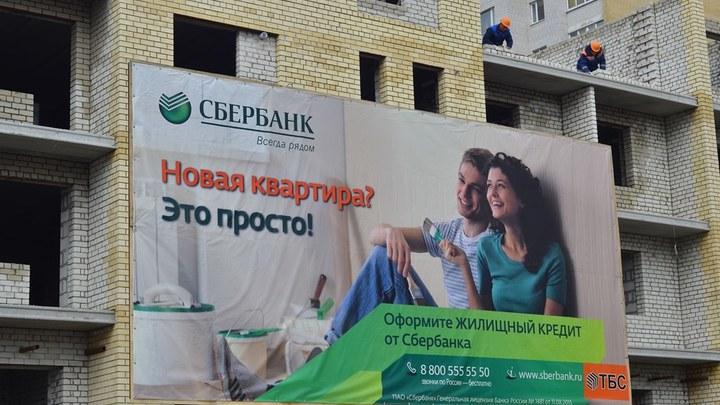 Иностранцы собирают информацию о долгах граждан России