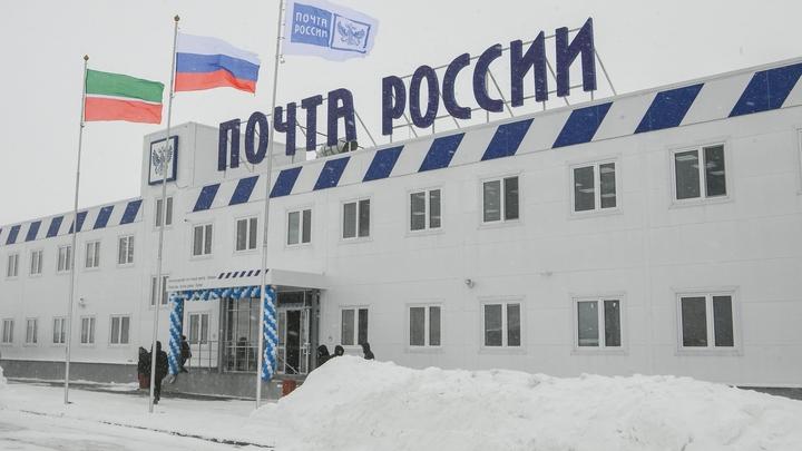 Пользователи соцсетей помогли дрону Почты России доставить посылку на дом