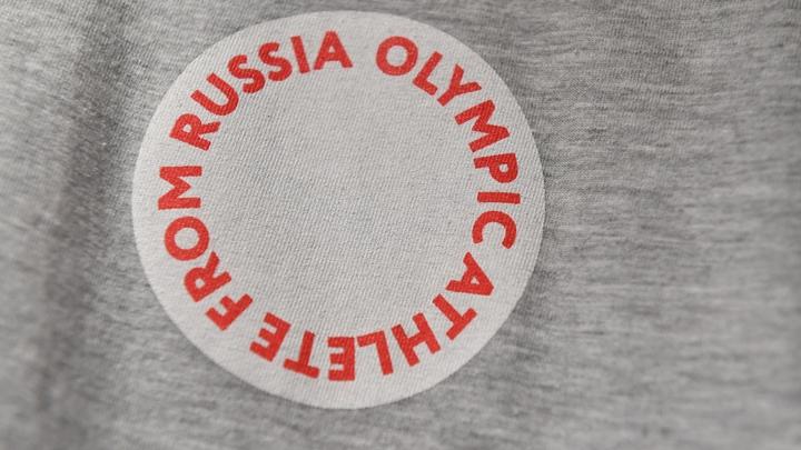Организаторы Олимпиады не нашли следов допинга в дисквалификации Брызгаловой и Крушельницкого