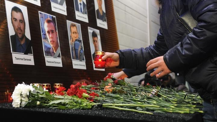 СМИ: Продлили расследование по делу о крушении Ту-154
