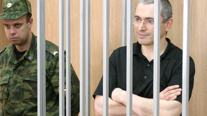 Права Ходорковского иЛебедева во«втором деле ЮКОСа» были нарушены— СудЕС