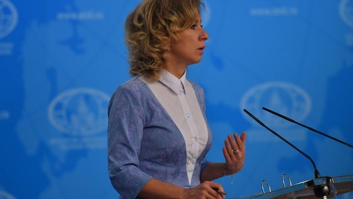 Мария Захарова: Вашингтон становится соучастником убийства людей в Донбассе