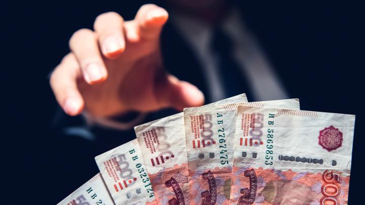 Россия ростовщическая: «Тайна беззакония» в действии