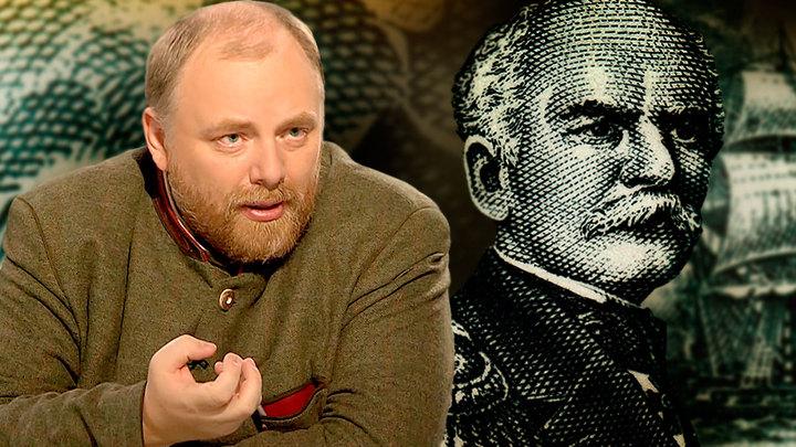 Русский адмирал Невельской поджеймсбондил
