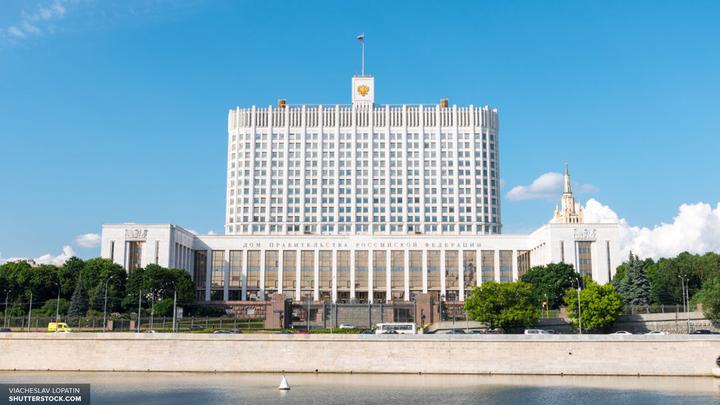 Правительство передало на ратификацию в парламент конвенцию об отмывании денег