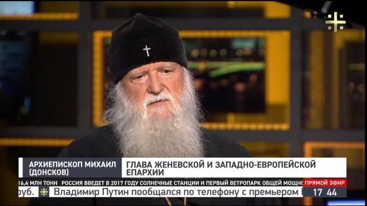 Архиепископ Михаил: Ближний Восток ценит вековое заступничество России