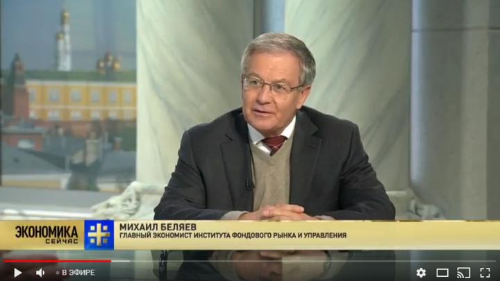 Михаил Беляев: Я больше на стороне Абызова