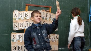 В Ставрополье установили памятник грамотности с неграмотной надписью